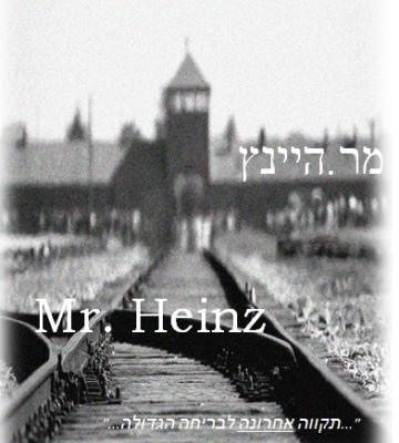 Mr Heinz
