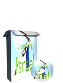 DICOVERING ISRAEL