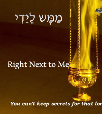 Righ next to me- free Hebrew Books