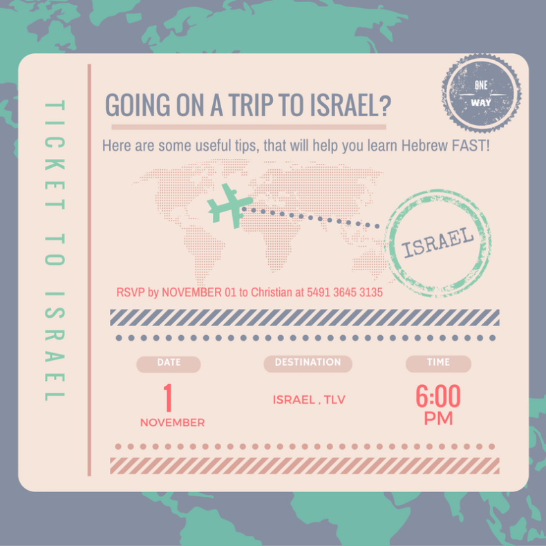 Going On a trip to Israel? Here are some useful tips to learn Hebrew FAST!