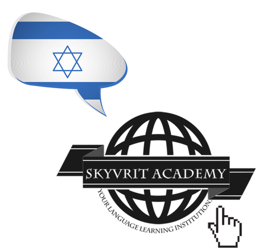 Skyvrit Academy- Learning Hebrew Online