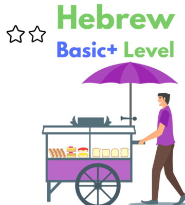 "Hebrew for ""Basic +"" students"