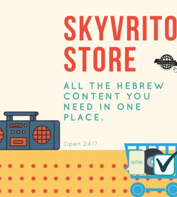 Skyvrito Official Store